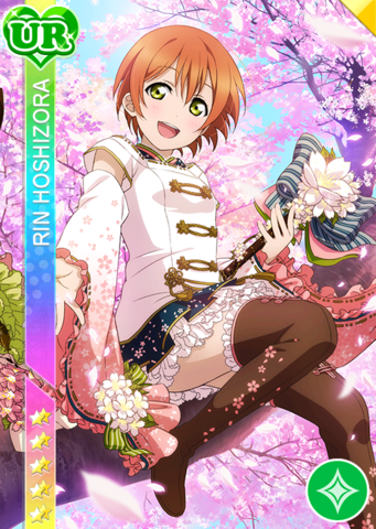 File:UR 272 Transformed Rin March Ver..png
