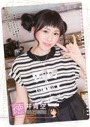 Summer 2014 Interview Soramaru 1