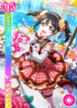 UR 1149 Transformed Nico Flower Bouquet Ver..png