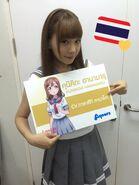 Anime Festival Asia Thailand 2016 - Takatsuki Kanako