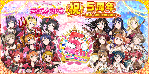 SIF JP 5th Anniversary