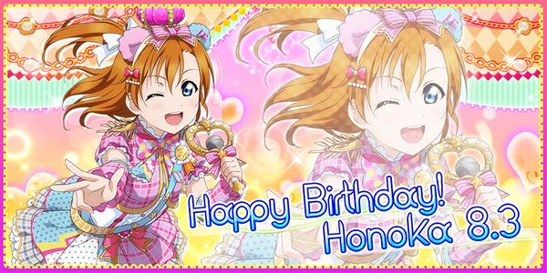 Happy Birthday, Honoka! 2016