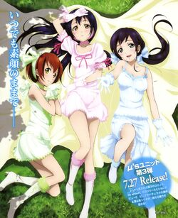 Lily white Dengeki G's Mag Aug 2011