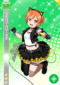 SR 1032 Transformed Rin Challenge Festival Round 5.png