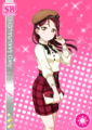 SR 1325 Riko Halloween (Part2) Ver..png