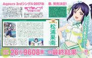 Dengeki G's Mag Dec 2016 3rd Single 1