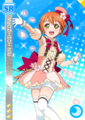 SR 865 Transformed Rin Challenge Festival Round 2.png