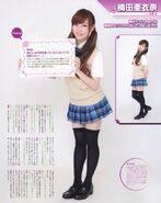 Seiyuu Paradise R Aug 2014 Kussun 3