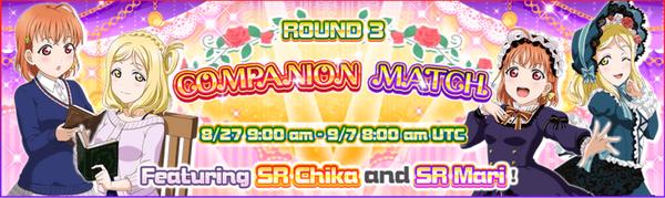 Companion Match Round 3 EN