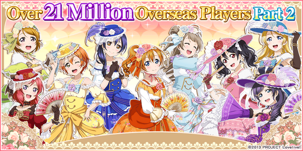 21 Million Players Part2 EN