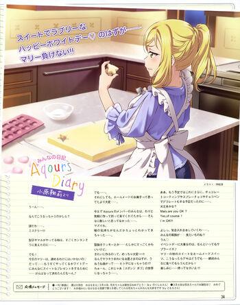 Dengeki G's Mag Apr 2018 Mari