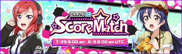 Score Match Round 20 (EN)