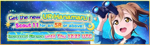 (12-21-18) UR Release EN