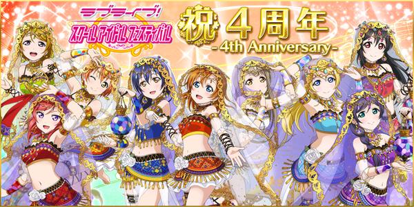 SIF 4th Anniversary (JP) Part 2