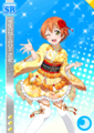SR 1276 Transformed Rin Challenge Festival Round 10.png