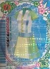 Kamui Kynn D157 2007SRC
