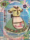 Kamui Kynn D131 2007SRC