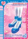 Cobalt Cuffed Heels