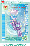 D146 2006WC
