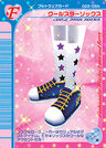 Cool Star Socks