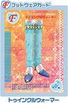 F064 2006AC