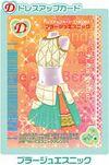 D118 2006AC