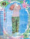 Kamui Kynn D164 2007SRC