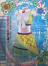 Kamui Kynn D152 2007SRC