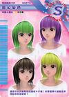Magical Hair Color V1 TW