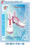 F054 2006WC