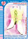 Flower Scrunchy Boots