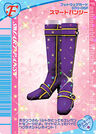 Pansy Color Boots