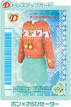 D123 2006WC
