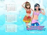 Calendarjulsep preview