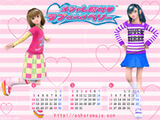 Calendaraprmay2 previewjpg