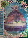 Kamui Kynn D163 2007SRC