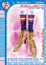 Starry Diva Boots