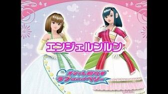オシャレ魔女 ラブ and ベリー エンジェルンルン (Tambourine Ver)