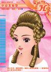 Princess Hair V1 TW