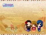 Wp newyearM thumbnail