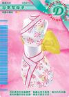 Kimono Flower V1 TW