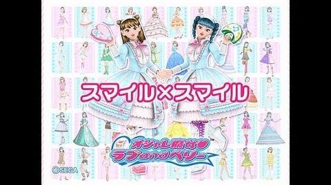 オシャレ魔女 ラブ and ベリー スマイルxスマイル (Tambourine Ver)