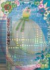 Kamui Kynn D156 2007SRC