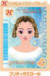 H011 2006WC