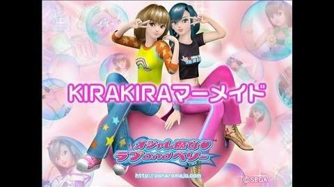 オシャレ魔女 ラブ and ベリー KIRAKIRAマーメイド-0