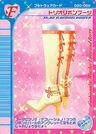 Tri-Ribbon Boots