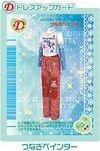 D132 2006WC