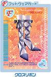 F011 2006AC