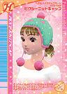 Pixie Knit Cap