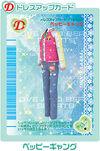 D116 2006WC